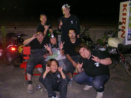 20080607-1