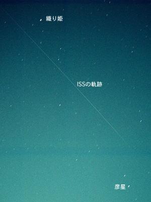c199.jpg