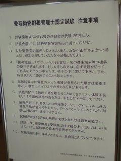 t002.jpg