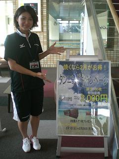旭川 ジョイ フィット