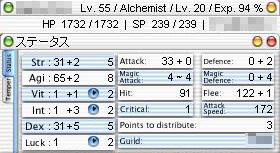 AlchemistStatus.jpg