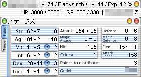 BlackSmithStatus.jpg