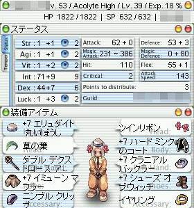 HiAco_Status.jpg
