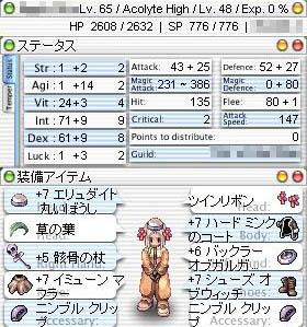 HiAco_Status2.jpg