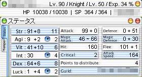 KnightStatus.jpg