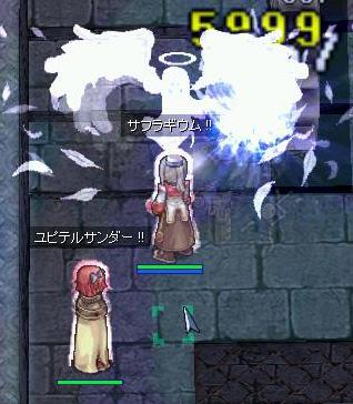 Rinji_Clk4_4.jpg