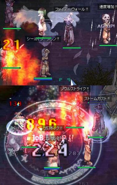 Rinji_GD3.jpg