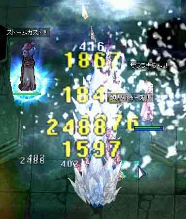 Rinji_GH_Cas.jpg