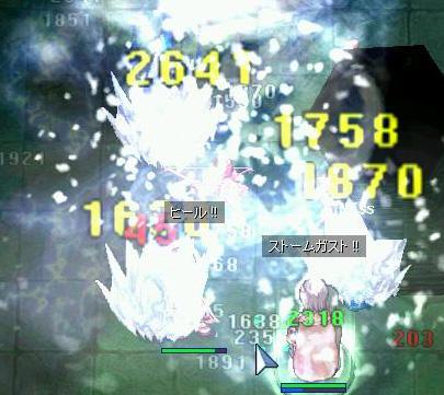 Rinji_GH_Cas3.jpg
