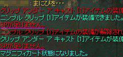Rinji_GH_Cas4.jpg