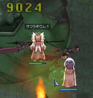 Rinji_GH_Cas5.jpg