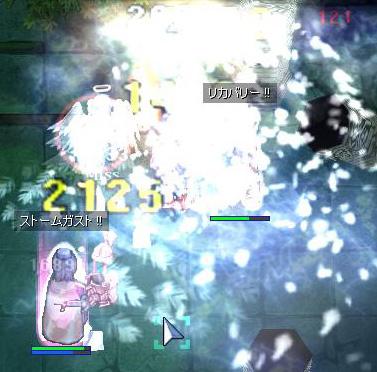 Rinji_GH_Cas6.jpg