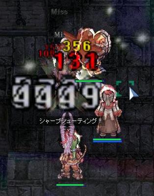 Rinji_GH_Pris2_3.jpg