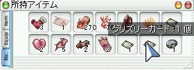 Rinji_Item_Card2.jpg