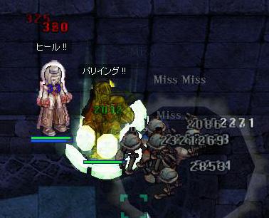 Rinji_Jupe.jpg