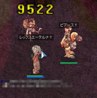 Rinji_NH1.jpg