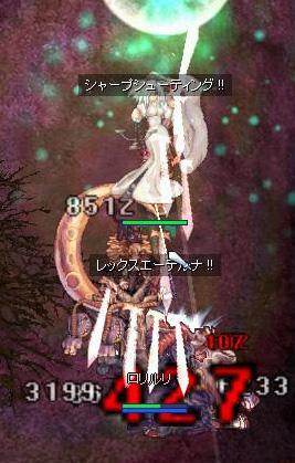 Rinji_NH3.jpg