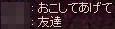 Rinji_NH6.jpg