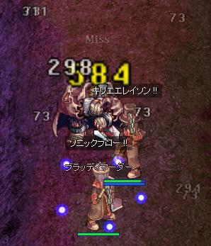 Rinji_NH7.jpg