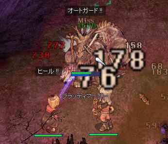 Rinji_NH_Crusa.jpg