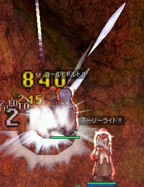 Rinji_Vol6.jpg