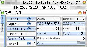SoulLinkerStatus.jpg
