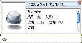 cercle_hut.jpg