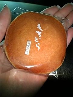 20061118165507.jpg