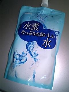 20061119110334.jpg