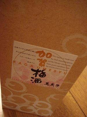 20070101002002.jpg