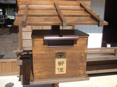 20071008134304.jpg
