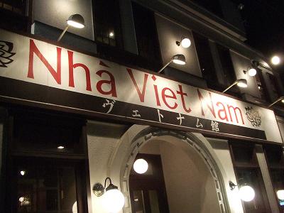 ニャーベトナム