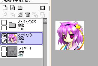 kouza32.jpg