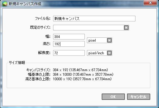 kouza33.jpg