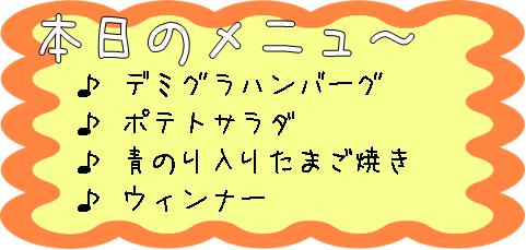 081219_menu