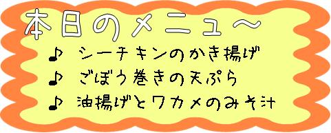081220_menu