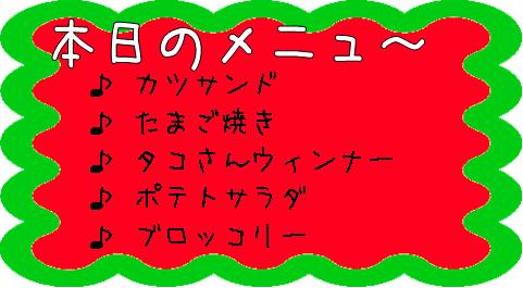 081224_menu