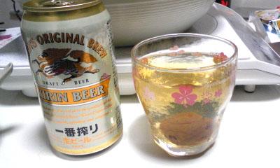 090125_ビール&梅酒