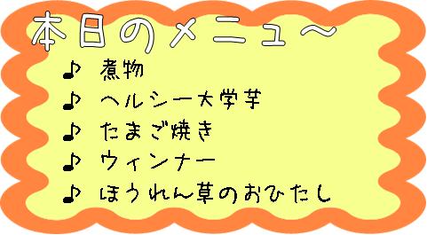 090203_menu