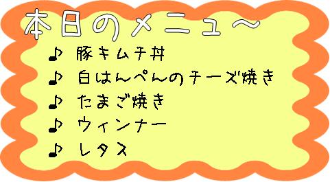 090204_menu