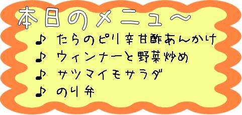 090205_menu