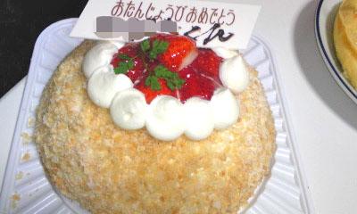 090213_BirthdayCake