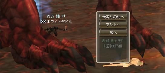 090721_02.jpg