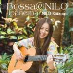 koizumi niro ipanema