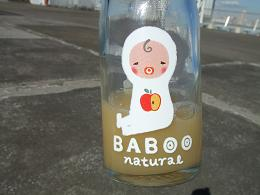 BABOO natural