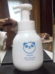 パンダちゃん