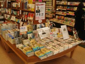 かわまた書店縮小1