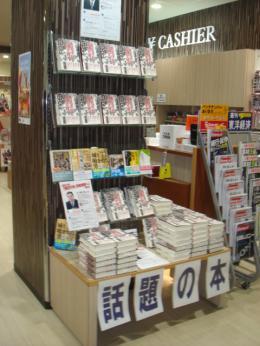 かわまた書店縮小3