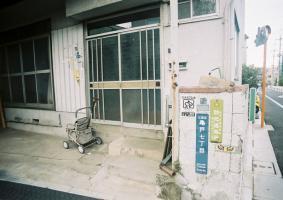 f11032726.jpg