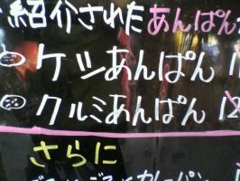mP1160018.jpg